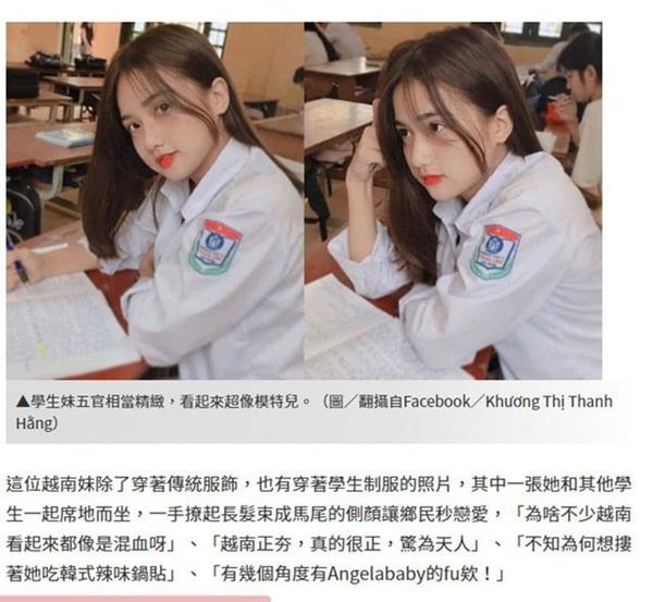 """""""Thiên thần đồng phục"""" Việt Nam được truyền thông Trung Quốc hết lời khen ngợi, ví như bản sao Angelababy - Ảnh 1"""