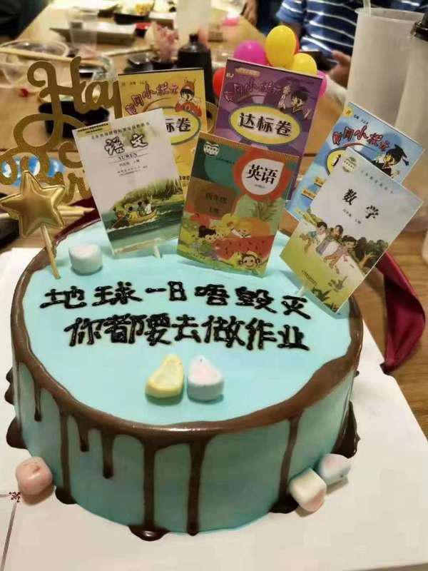 Ông bố gây sốt khi tặng con trai cưng bánh sinh nhật kèm lời nhắn: Khi trái đất còn chưa diệt vong thì con vẫn phải làm bài tập - Ảnh 2
