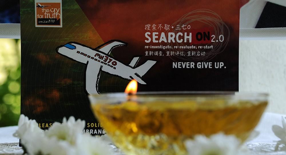 Malaysia sẵn sàng khởi động lại chiến dịch tìm kiếm MH370 - Ảnh 1
