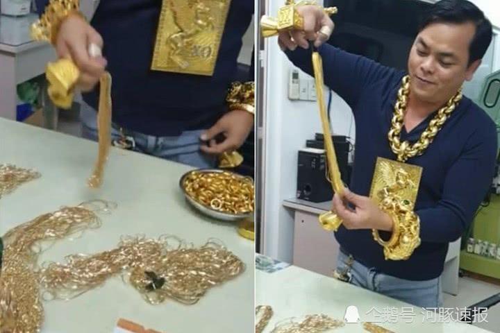 Phúc XO – đại gia đeo nhiều vàng nhất Việt Nam nổi đình đám trên mạng xã hội thế nào? - Ảnh 6
