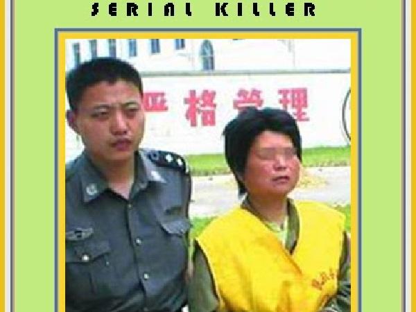 Vụ án gây ám ảnh tại Trung Quốc: Nữ sát thủ lần lượt giết 7 người nhà chồng - Ảnh 2