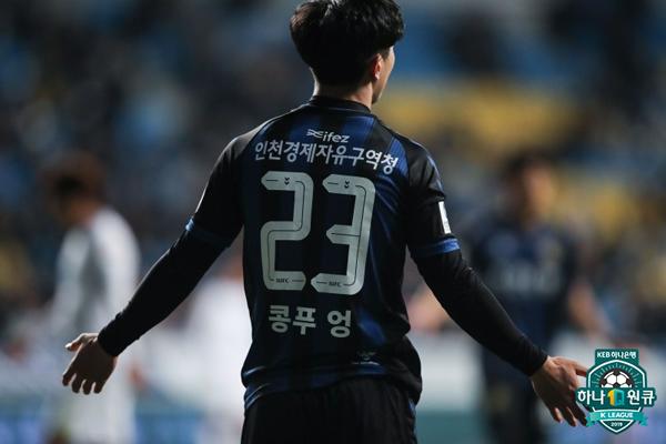 Công Phượng tạo ra điều kỳ diệu ở K.League dù Incheon thua đậm - Ảnh 1