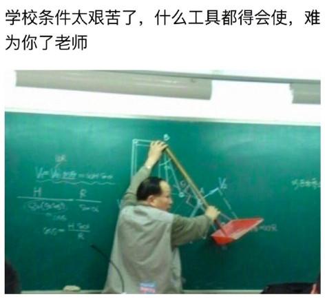 """Dân mạng truyền tay video """"50 sắc thái"""" đáng yêu của thầy giáo khi chấm bài cho học sinh - Ảnh 5"""