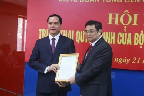 Bí thư tỉnh Hà Nam Nguyễn Đình Khang được điều động nhận chức vụ mới - Ảnh 1