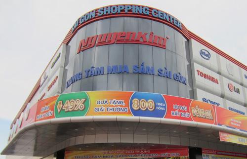 Không chỉ mua Big C, Central Group còn thâu tóm những gì ở Việt Nam? - Ảnh 2