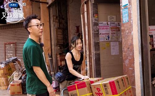 """""""Hot girl"""" cửu vạn xinh đẹp nhất Hong Kong gây sốt mạng xã hội 2 năm trước giờ ra sao? - Ảnh 4"""