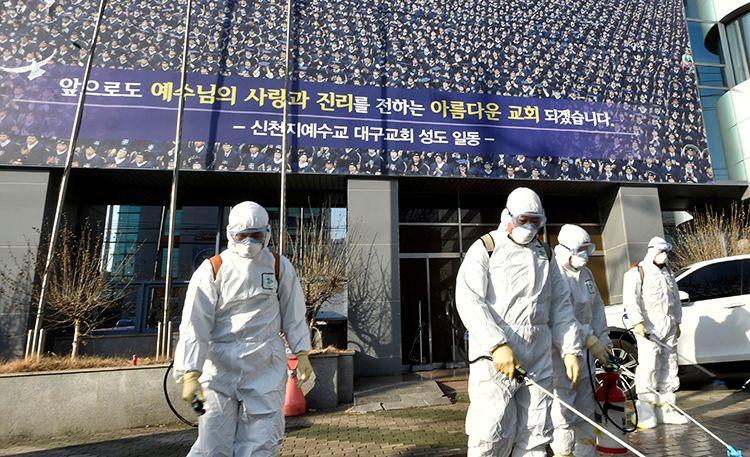 Hai ca tử vong do virus Covid-19 ở Hàn Quốc đều là bệnh nhân tâm thần - Ảnh 1