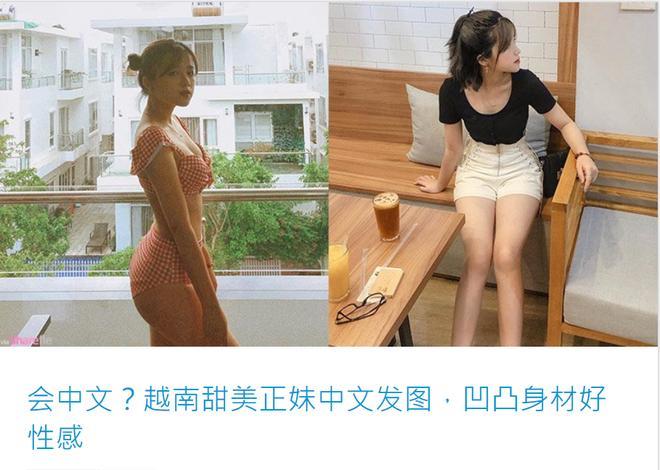 Báo Trung phát sốt về nữ sinh Việt cao 1m52, sở hữu gương mặt ngọt ngào như thiên thần - Ảnh 5