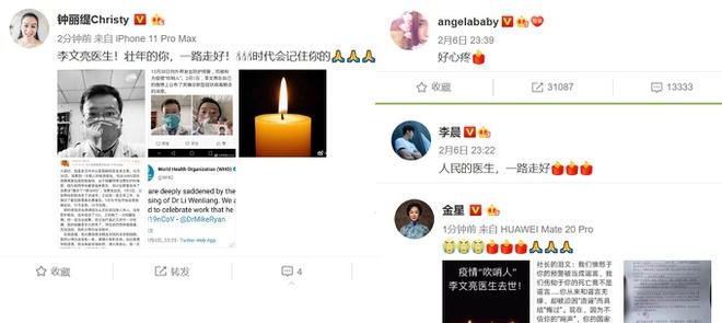 Showbiz Hoa ngữ tiếc thương bác sĩ Vũ Hán qua đời vì nhiễm virus corona - Ảnh 1
