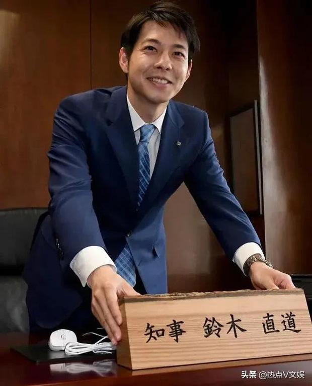 Ngoại hình thanh tú của Thống đốc trẻ nhất Nhật Bản gây sốt mạng xã hội - Ảnh 5