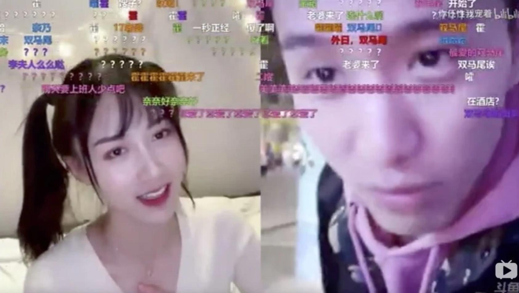 Lý do nữ streamer đình đám Trung Quốc phải từ bỏ nghề khi công khai bạn trai - Ảnh 1