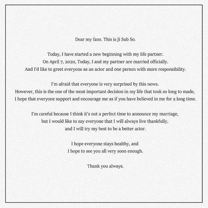 """Hé lộ bức tâm thư """"xoa dịu"""" fan của ông chú quốc dân So Ji Sub sau tuyên bố kết hôn - Ảnh 2"""
