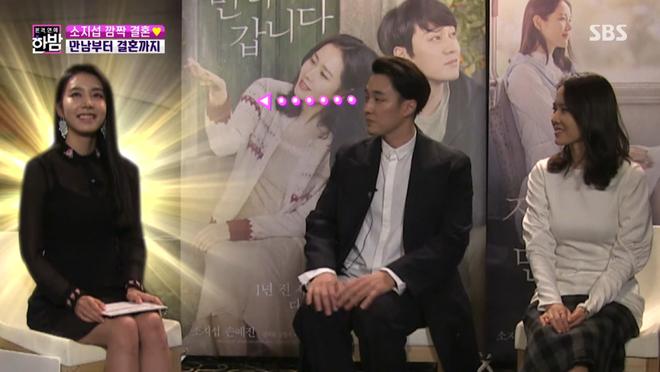 Khoảnh khắc So Ji Sub nhìn vợ say đắm trong lần đầu gặp gỡ bất ngờ hot trở lại - Ảnh 1