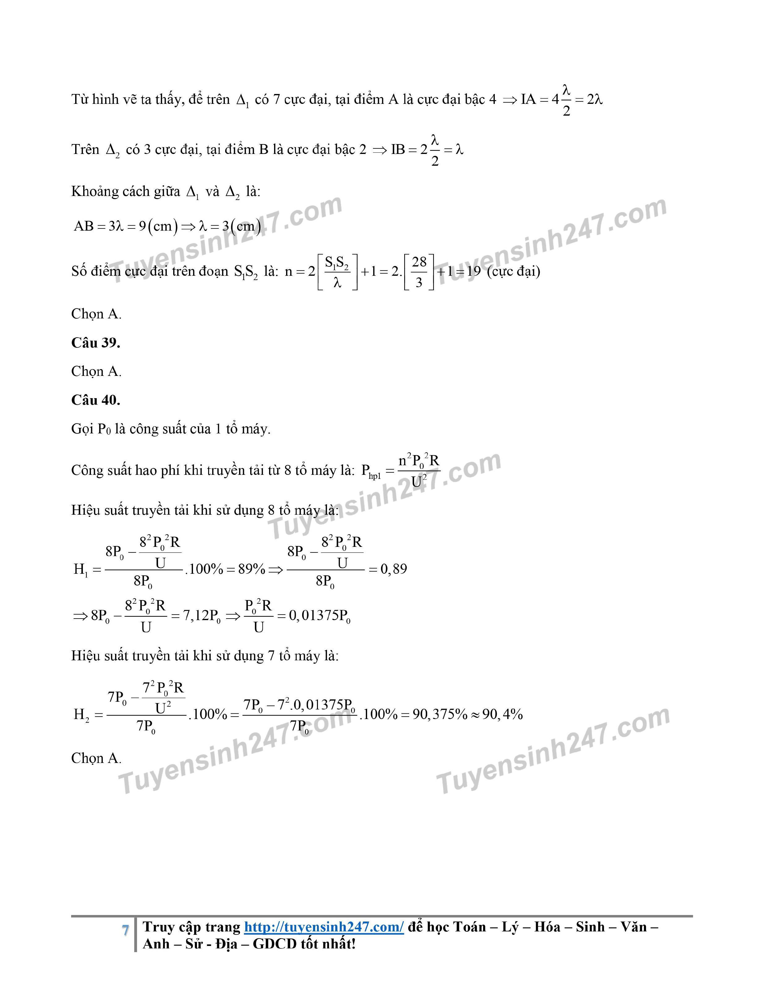 Đáp án gợi ý đề thi môn Vật lý kỳ thi tốt nghiệp THPT 2020 - Ảnh 7