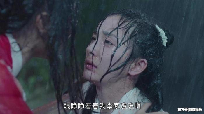 """Mỹ nhân Cbiz đọ sắc khi dầm mưa: Dương Mịch """"lộ nguyên hình"""", bị Trịnh Sảng bỏ xa - Ảnh 2"""