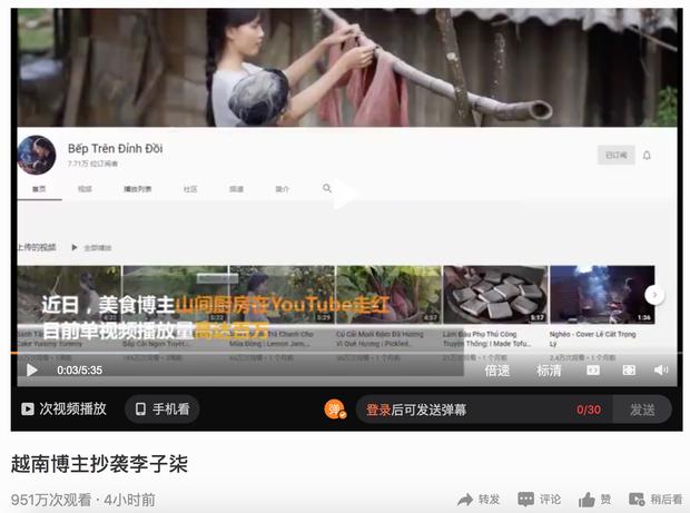 Lý Tử Thất Việt Nam bị nghi đạo nhái ý tưởng, netizen xứ Trung chỉ trích sau khi xem video - Ảnh 1