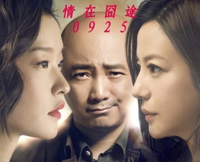 """10 bộ phim hay nhất làm nên tên tuổi Triệu Vy: Một mình """"Én nhỏ"""" cân từ tâm lý, tình cảm tới hành động, võ thuật   - Ảnh 9"""