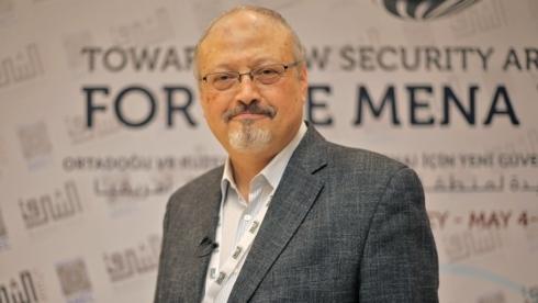 Nhà báo Khashoggi bị sát hại: Đức ngưng xuất khẩu vũ khí, cấm 18 nghi phạm nhập cảnh - Ảnh 2
