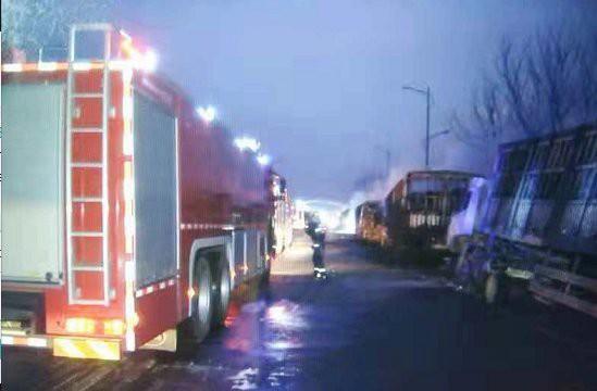Trung Quốc: Nổ gần nhà máy hóa chất, ít nhất 22 người thiệt mạng - Ảnh 4