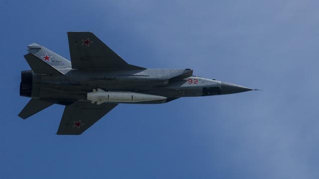 """Mỹ thừa nhận """"bất lực"""" trước vũ khí siêu thanh của Nga và Trung Quốc - Ảnh 1"""