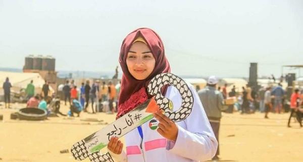 Quân đội Israel lên tiếng về vụ nữ nhân viên y tế Palestine bị bắn chết - Ảnh 1