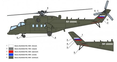 """Chùm ảnh: Chiêm ngưỡng """"cỗ xe tăng bay"""" chuyên chở quan chức cấp cao của Nga - Ảnh 9"""