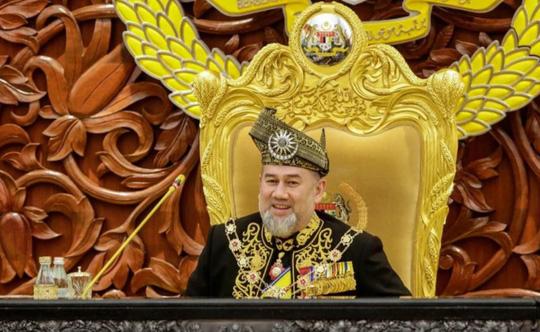 Quốc vương Malaysia hủy lễ kỷ niệm sinh nhật, trả lại tiền cho chính phủ - Ảnh 1