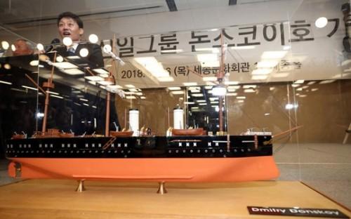 Vụ tìm thấy tàu chiến Nga chở 200 tấn vàng: Cảnh sát tiến hành khám xét công ty Hàn Quốc - Ảnh 2