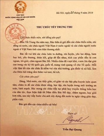 Hình ảnh những ngày làm việc cuối cùng của Chủ tịch nước Trần Đại Quang - Ảnh 3