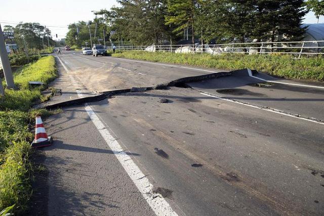 Hiện trường động đất 6,7 độ Richter làm rung chuyển Nhật Bản, ít nhất 32 người mất tích - Ảnh 7