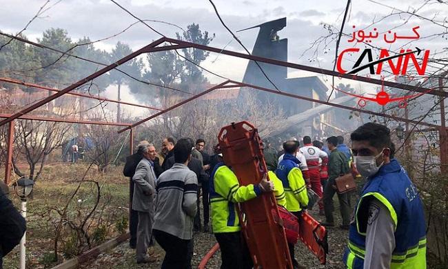 Máy bay Boeing 707 rơi ở Iran, ít nhất 15 người thiệt mạng  - Ảnh 1
