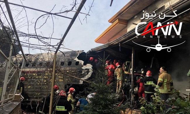 Máy bay Boeing 707 rơi ở Iran, ít nhất 15 người thiệt mạng  - Ảnh 2