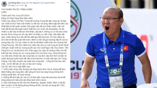 """Bức thư khẩn gửi HLV Park Hang Seo của CĐV làm """"dậy sóng"""" cộng đồng mạng - Ảnh 2"""