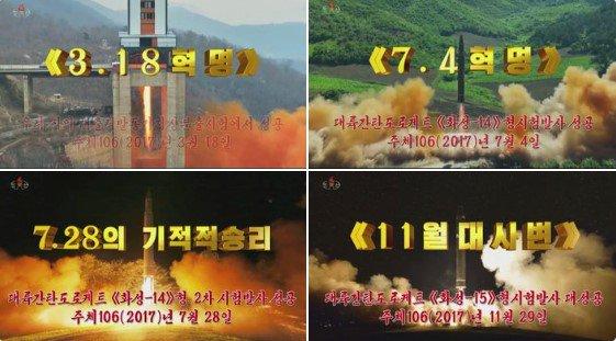 Triều Tiên bất ngờ phát sóng phim tư liệu về phát triển tên lửa đạn đạo  - Ảnh 1