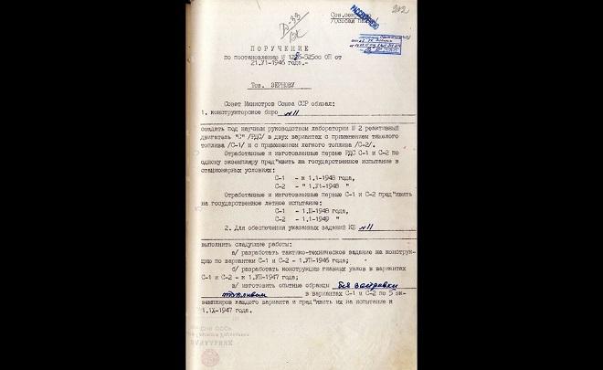 Tài liệu giải mật tiết lộ quá trình chế tạo bom hạt nhân đầu tiên của Liên Xô - Ảnh 2
