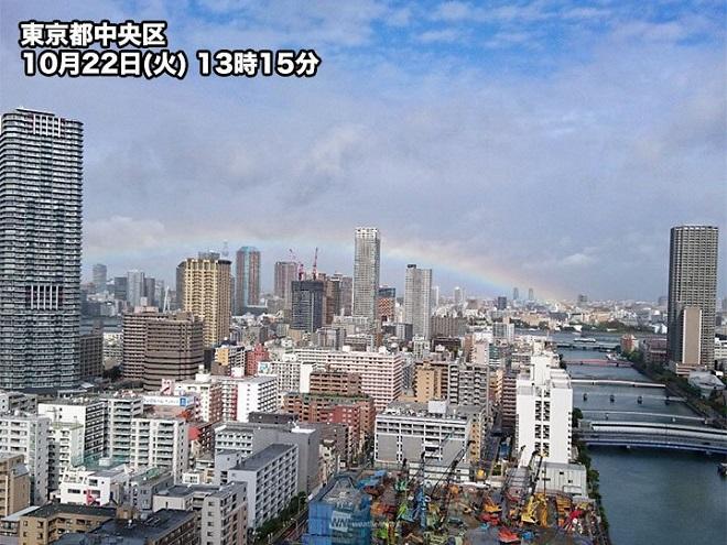 Xuất hiện cảnh tượng thiên nhiên siêu đẹp vào thời khắc Nhật Hoàng đăng quang - Ảnh 3