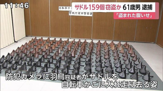 Người đàn ông Nhật Bản trộm 159 chiếc yên xe đạp và lý do bất ngờ - Ảnh 1