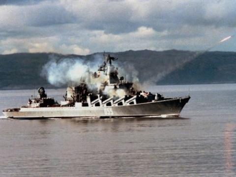 Tin tức quân sự mới nóng nhất ngày 19/12: Nga bất ngờ điều tuần dương hạm tới Syria - Ảnh 1