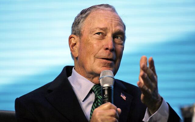 """Tỷ phú Bloomberg """"rót"""" khoản tiền chưa từng có để ngăn ông Trump tái đắc cử - Ảnh 1"""