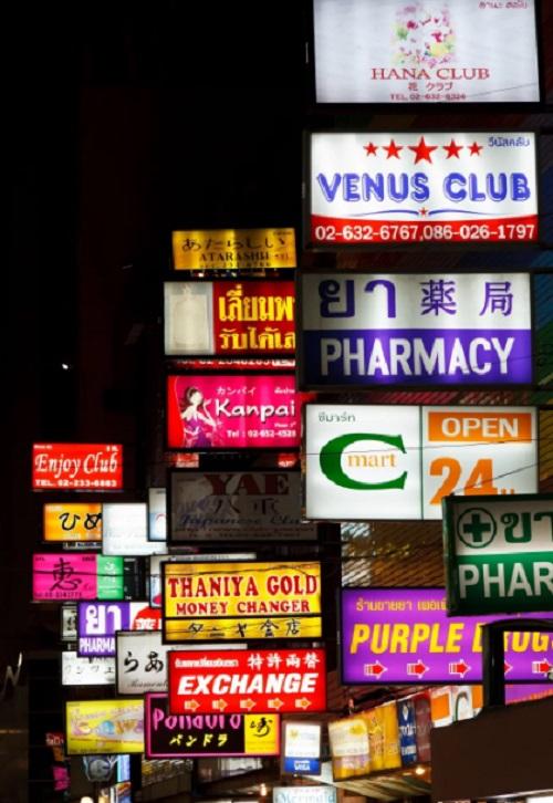 Có gì bên trong bảo tàng mô phỏng phố đèn đỏ khét tiếng của Thái Lan? - Ảnh 2