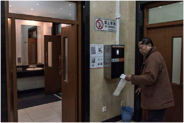 Trung Quốc chống trộm giấy vệ sinh bằng công nghệ nhận diện khuôn mặt  - Ảnh 1