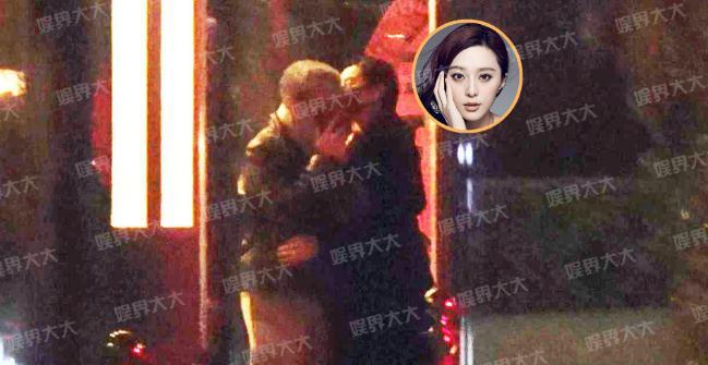Phạm Băng Băng xuất hiện sang chảnh sau nghi vấn ôm hôn người đàn ông lạ mặt - Ảnh 6