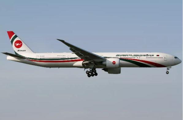 Phát hiện 106 thỏi vàng giấu trong toilet máy bay Boeing 777  - Ảnh 1