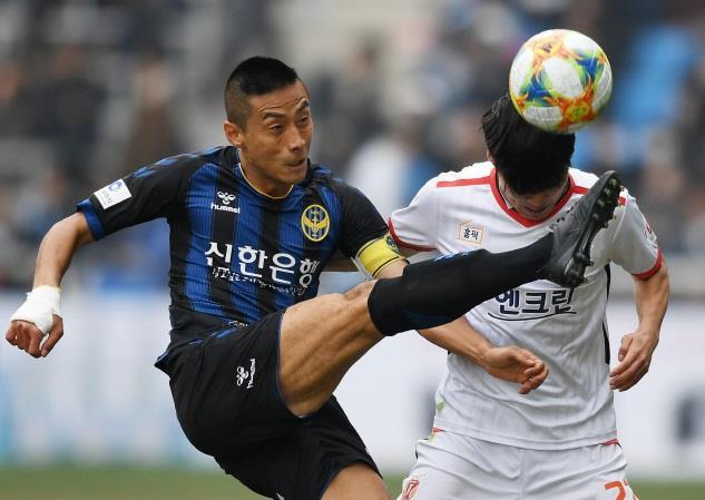 Công Phượng được tung vào sân, Incheon United vẫn thua thảm trận thứ 5 liên tiếp - Ảnh 1