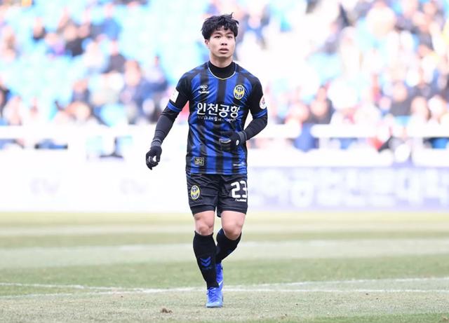 Công Phượng được tung vào sân, Incheon United vẫn thua thảm trận thứ 5 liên tiếp - Ảnh 2
