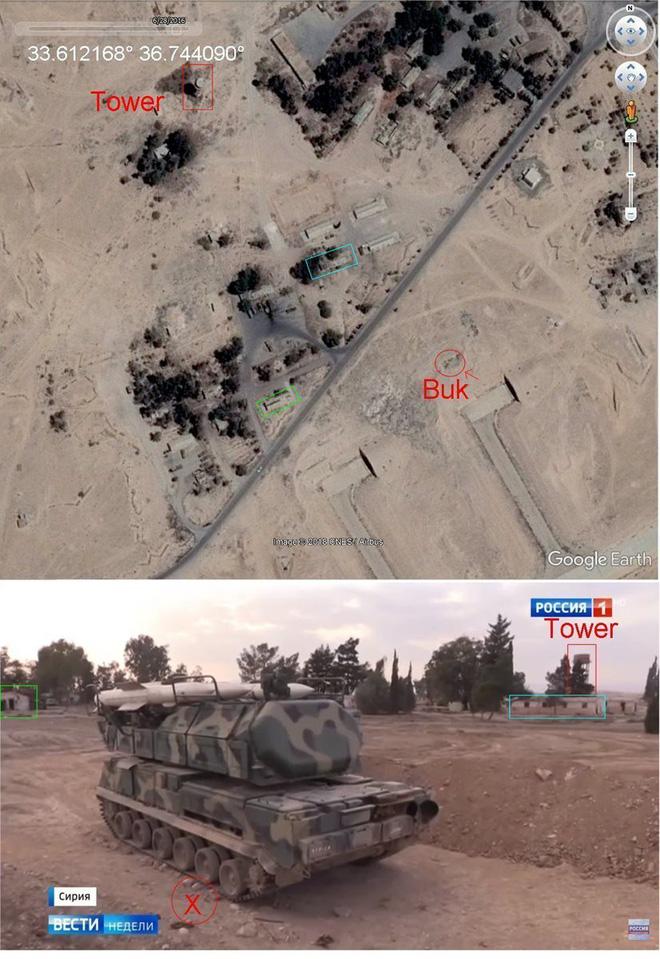 Tình hình Syria mới nhất ngày 26/4: Chiến đấu cơ Israel áp sát biên giới Damascus trong đêm - Ảnh 2