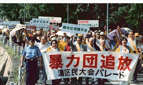 Các băng đảng mafia tại Nhật Bản điêu đứng trước sự truy quét gắt gao của cảnh sát  - Ảnh 1