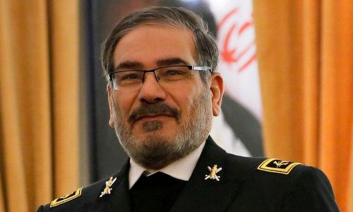 Iran tuyên bố triệt phá một mạng lưới gián điệp mạng của CIA - Ảnh 2