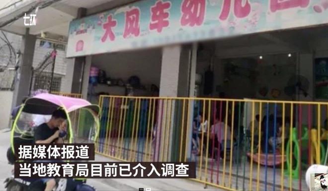 Phạt trẻ đứng giữa trưa nắng, giáo viên bị đuổi việc, trường mầm non phải đóng cửa - Ảnh 2