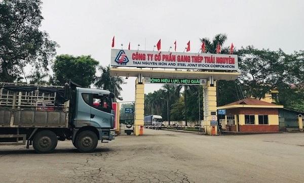 Công ty Gang Thép Thái Nguyên: Nợ phải trả gấp hơn 4 lần vốn chủ sở hữu - Ảnh 1